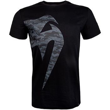 Giant Camo 2.0 T-Shirt