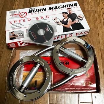 The Burn Machine