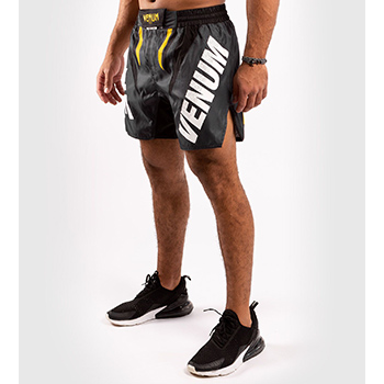 Fightshort One FC Impact Grey Yellow