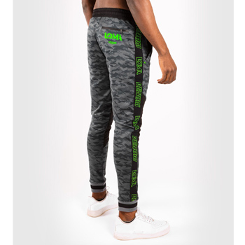 Arrow Loma Jogging Camo