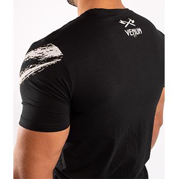 T-Shirt Gladiator 4.0