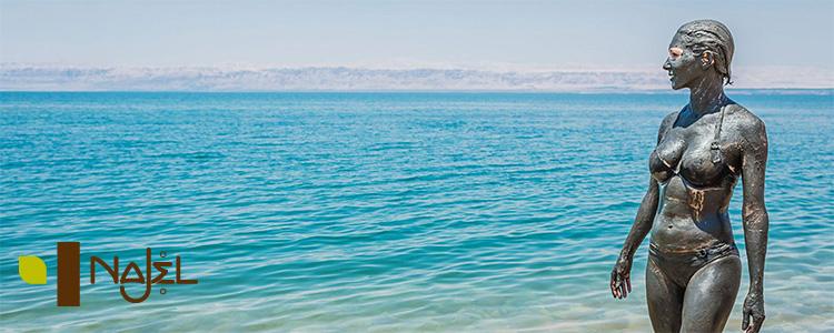 Savon Alep a la Boue de la Mer Morte