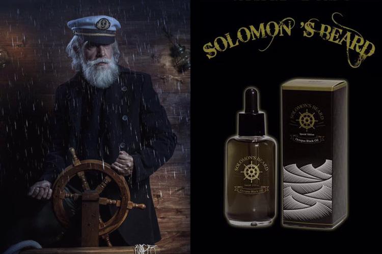 Solomon s Beard Octopus Black Oil